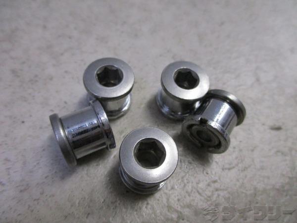 チェーンリングボルト 5個 約10.8mm(実測)