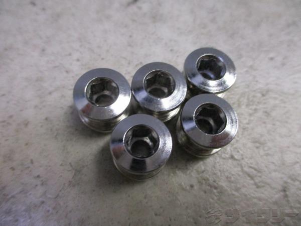 チェーンリングボルト 5個 約10.3mm(実測)