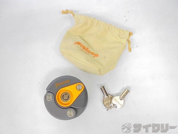 ブレードロック MUFFIN 550mm 鍵式 グレー ※欠品あり