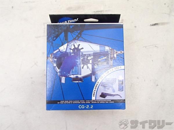 チェーンギャング CG-2.2