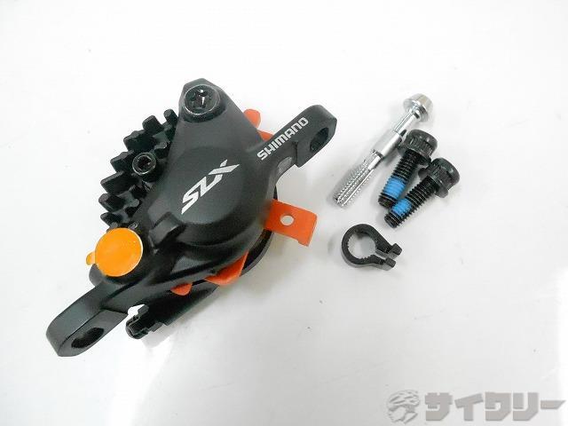 油圧式ディスクブレーキキャリパー BR-M7000 SLX