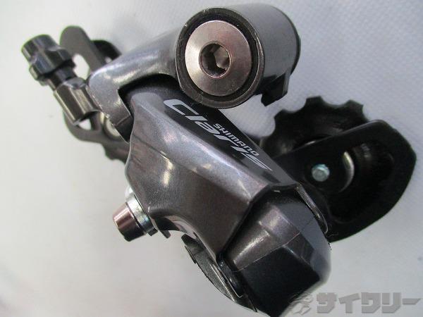 リアディレイラー RD-R2000 Craris 8s