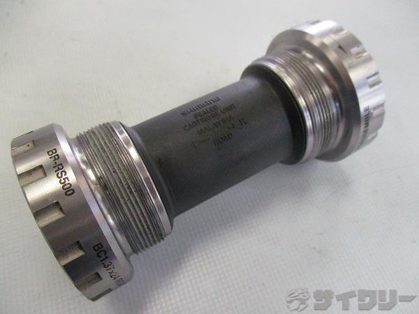 ボトムブラケット BB-RS500 JIS