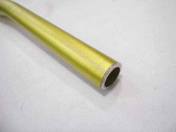 ライザーバーハンドル COMP グリーン 31.8mm/650mm ※カット済