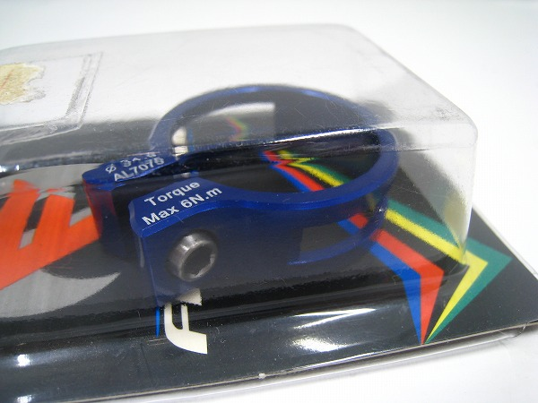 シートクランプ 34.9mm ブルー アルミ