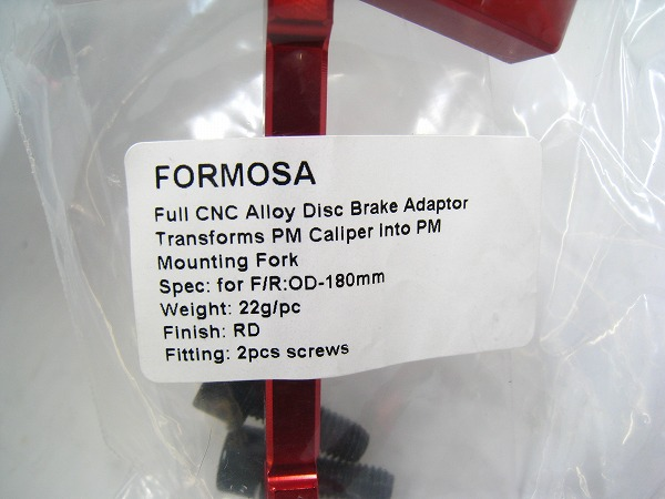 ブレーキマウントアダプター 180mm ポスト-ポスト レッド