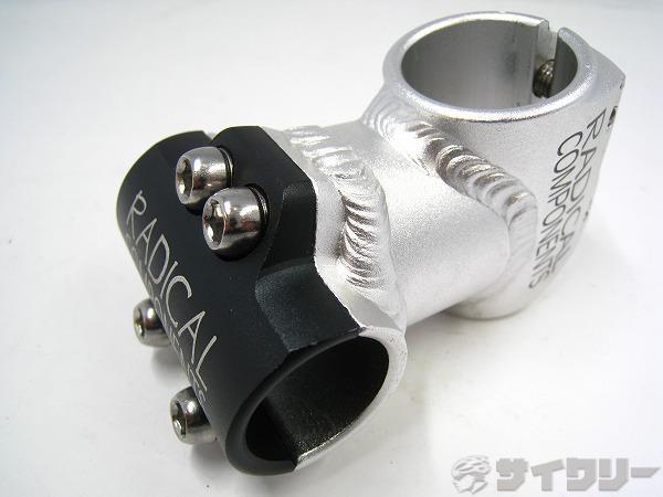 アヘッドステム 50/25.4/28.6mm ブラック/シルバー