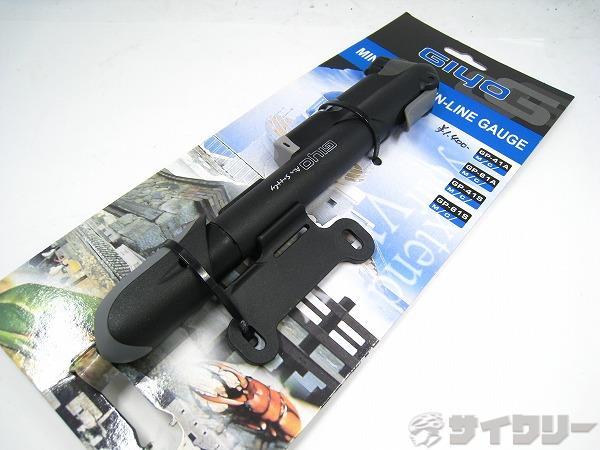 携帯ポンプ Air Supply 米/仏