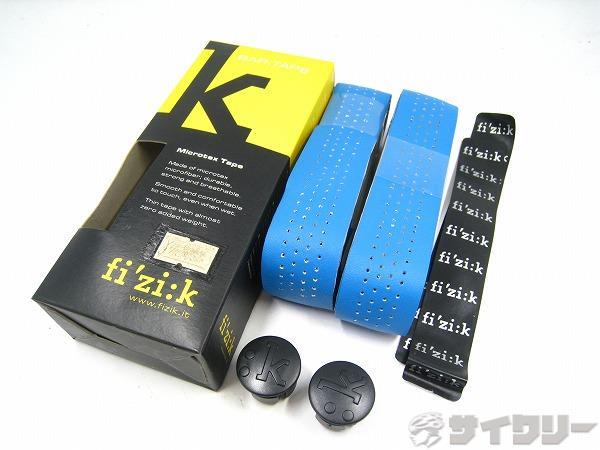 バーテープ MICROTEX TAPE ブルー