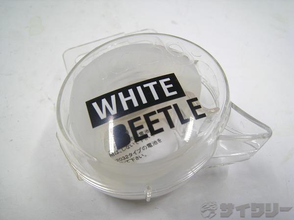フロントライト BEETLE クリアホワイト
