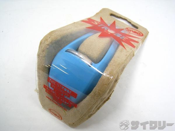 リアライト STROBE ブルー