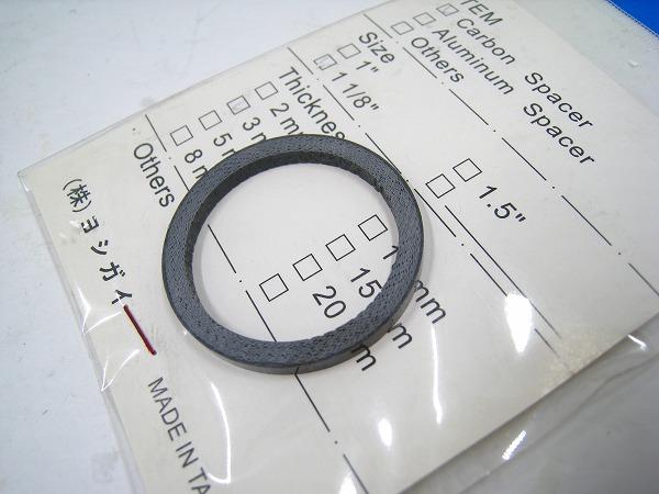 カーボンコラムスペーサー OS/3㎜ ブラック