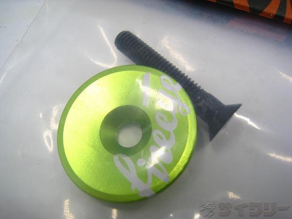 ヘッドキャップ OS グリーン