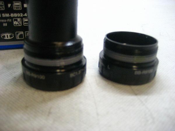 ボトムブラケット BB-R9100 DURA-ACE JIS