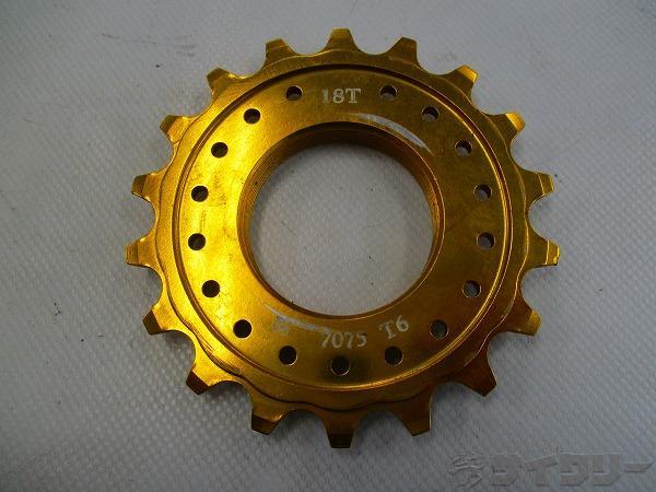 固定コグ 18T ゴールド