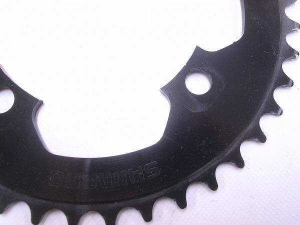 チェーンリング SM-CR80 41t 104pcd