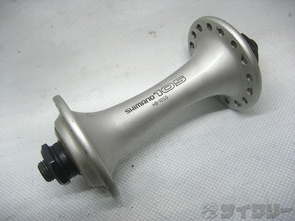 フロントハブ 105 HB-1055 100㎜/32H