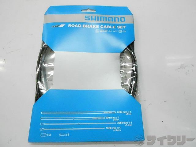 ロードブレーキケーブルセット Y80098011