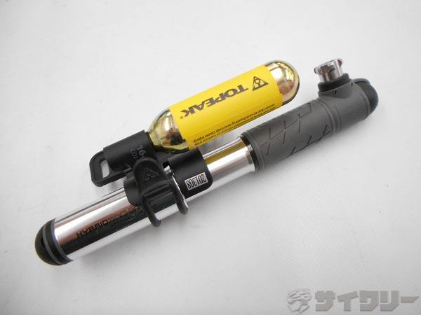 携帯ポンプ HYBRID ROCKET HP 米・仏・CO2ボンベ対応
