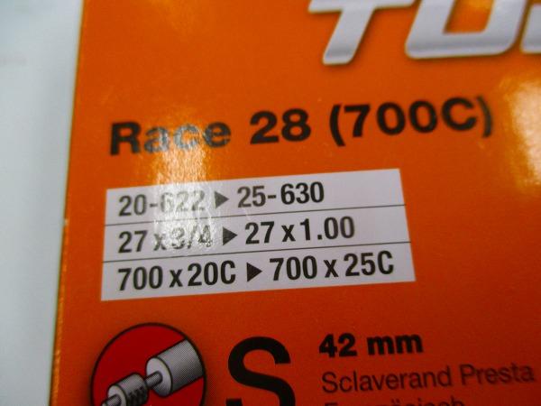 チューブ RACE28 700×20-25c (42mm)