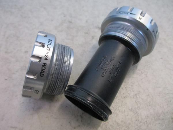 ボトムブラケット SM-BB7900 JIS/68mm