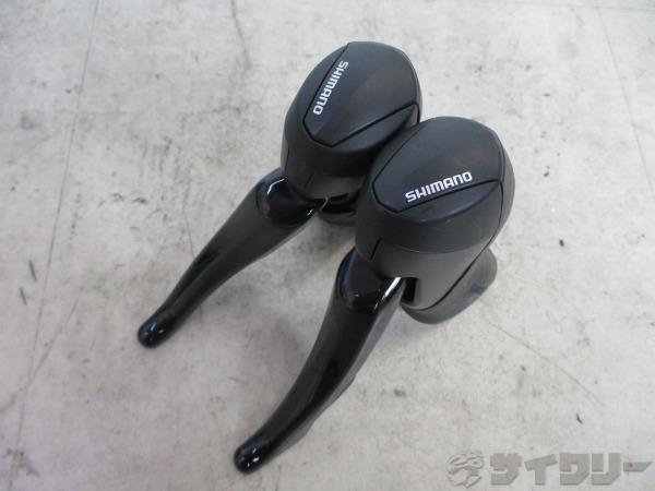 油圧ディスクブレーキ デュアルコントロールレバー ST-RS405 2×10s ※欠品あり