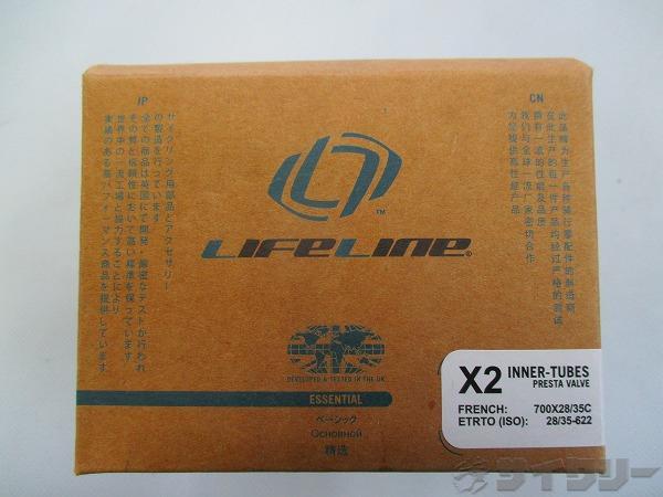チューブ 700×28-35c 仏式(48mm) 2本入り