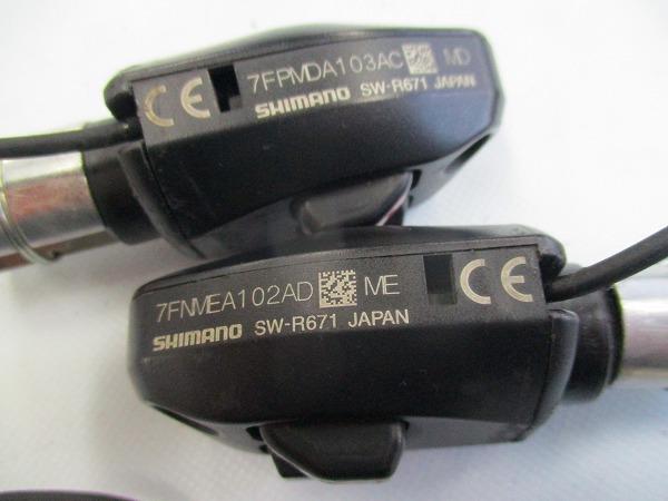 シフトスイッチ SW-R671 Di2 2×11s 動作未確認