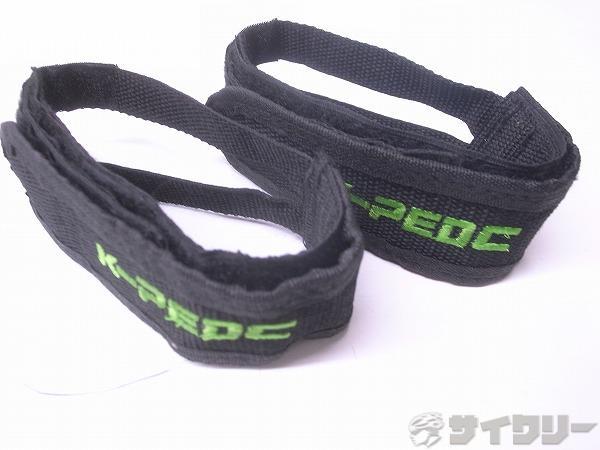 トゥストラップ K-PEDC ブラック/グリーン