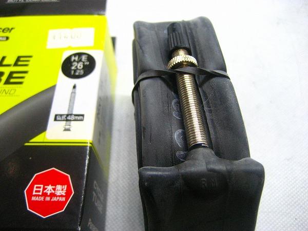 チューブ 26X1.25 仏式 48mm