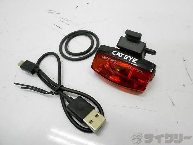 リアライト TL-AU620 RAPID MICRO AUTO USB充電式