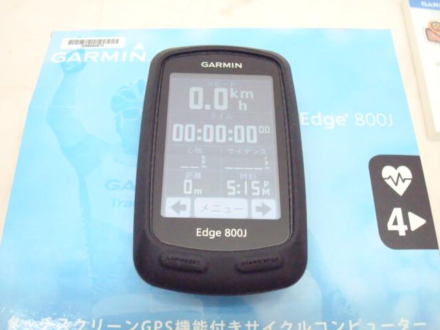 GPS搭載サイクルコンピューター Edge800J 日本語版