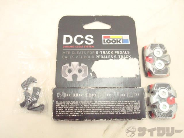 DCS クリート S-Track