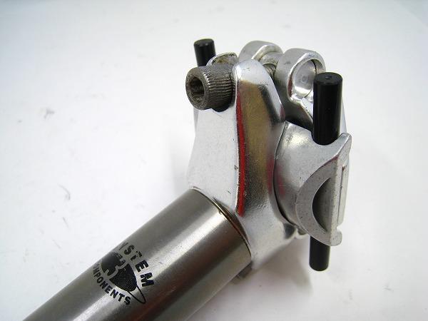 チタンシートポスト SYSTEM3 27.2mm/280mm
