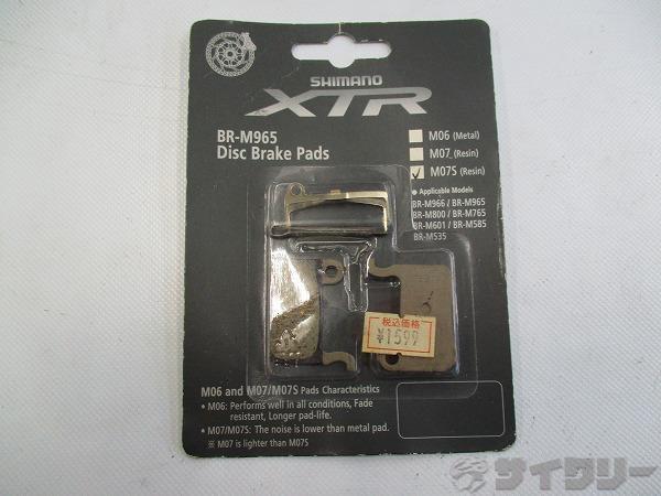 ブレーキパッド XTR M07S