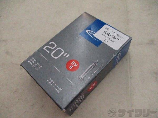 チューブ 20-1.10/1,50(406) 仏式 40mm