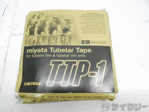チューブラー用リムテープ TTP-1