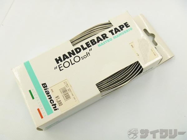 ハンドルバーテープ Eolo Soft ホワイト