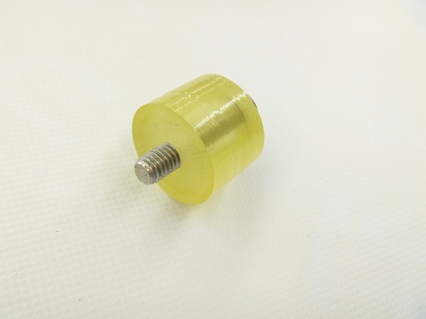 Front Spring Stopper Bace
