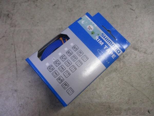 リムテープ 700c 18-622 2本入り