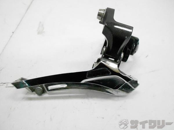 フロントディレイラー FD-3500 SORA φ31.8mm/2s