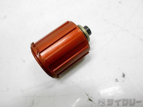 フリーボディ シマノ8/9/10s シャフト内径:φ15mm