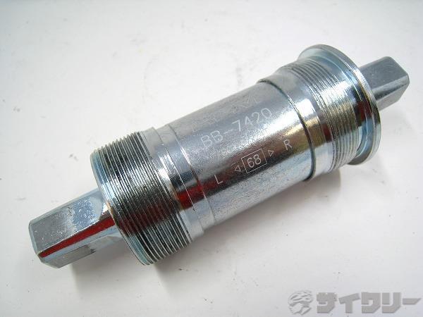 ボトムブラケット BB-7420 JIS/68mm/113mm