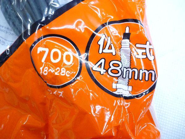 チューブ 700×18-28c 仏式