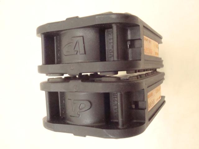折り畳み式ペダル