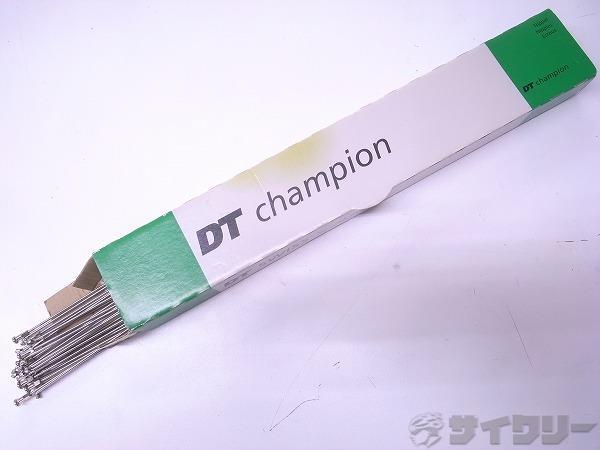 スポーク CHANPION シルバー 293x1.8mm 37本