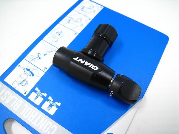 CO2インフレーター CONTROL BLAST 0 仏/米式