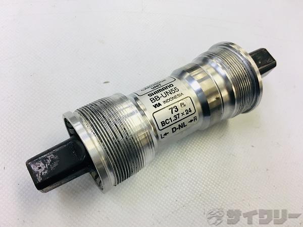 ボトムブラケット BB-UN55 JIS 73/123mm スクエア