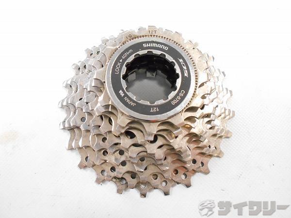 スプロケット CS-5700 105 10s/12-25t