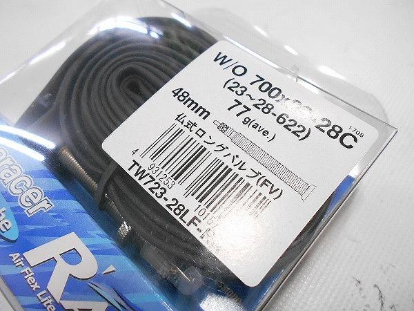 チューブ R AIR 700x23-28c/仏式/48mmバルブ